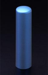 チタン印鑑/銀行印 プリズム【カラー】 アクア 15.0mm 【印鑑ケース付】