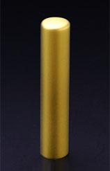 チタン印鑑/銀行印 プリズム【カラー】 クラウン 12.0mm 【印鑑ケース付】