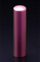 チタン印鑑/銀行印 プリズム【カラー】 キューティーベリー 15.0mm 【印鑑ケース付】