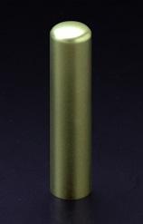 チタン印鑑/銀行印 プリズム【カラー】 シャンパンライム 13.5mm 【印鑑ケース付】
