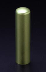 チタン印鑑/銀行印 プリズム【カラー】 シャンパンライム 15.0mm 【印鑑ケース付】
