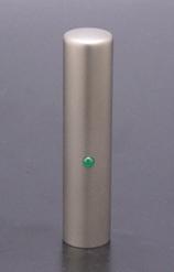 実印 ジュエルズチタン+ エメラルド 13.5mm 【印鑑ケース付】
