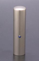 実印 ジュエルズチタン+ ブルーサファイヤ 15.0mm 【印鑑ケース付】