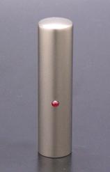 実印 ジュエルズチタン+ ルビー 15.0mm 【印鑑ケース付】