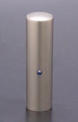 実印 ジュエルズチタン+ ブルーサファイヤ 16.5mm 【印鑑ケース付】