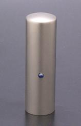 実印 ジュエルズチタン+ ブルーサファイヤ 18.0mm 【印鑑ケース付】