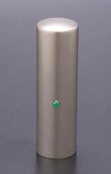 実印 ジュエルズチタン+ エメラルド 18.0mm 【印鑑ケース付】
