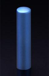 チタン印鑑/実印 プリズム【カラー】 アクア 13.5mm 【印鑑ケース付】