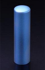 チタン印鑑/実印 プリズム【カラー】 アクア 16.5mm 【印鑑ケース付】