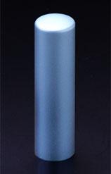 チタン印鑑/実印 プリズム【カラー】 シーマスター 16.5mm 【印鑑ケース付】