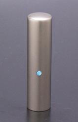 チタン印鑑/実印 ジュエルズチタン ブルートパーズ 15.0mm 【印鑑ケース付】