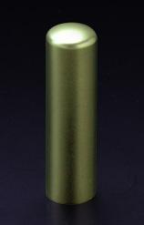 チタン印鑑/実印 プリズム【カラー】 シャンパンライム 16.5mm 【印鑑ケース付】