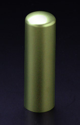 チタン印鑑/実印 プリズム【カラー】 シャンパンライム 18.0mm 【印鑑ケース付】
