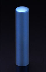 チタン印鑑/認印 プリズム【カラー】 アクア 13.5mm 【印鑑ケース付】