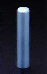 チタン印鑑/認印 プリズム【カラー】 シーマスター 12.0mm 【印鑑ケース付】